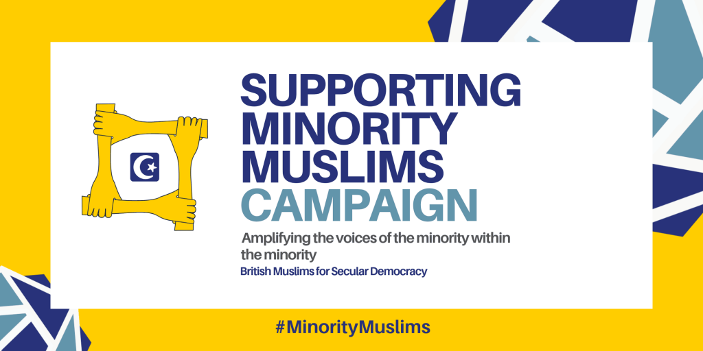 Supporting Minority Muslims Campaign Graphic